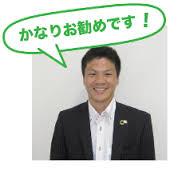 ストレッチプロ イオンモール草津店