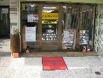 すとれっち塾 戸田公園店