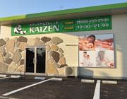 KAIZEN(カイゼン)