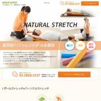 natural stretchメトロ・エム後楽園店