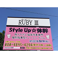Style Up☆体幹
