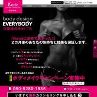 Ken'z(ケンズ)赤坂店
