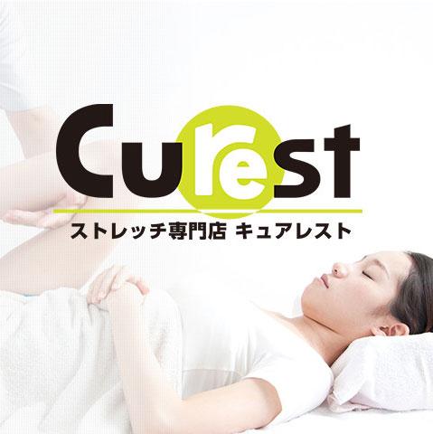 Curest(キュアレスト)王子公園店