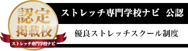 banner_kou2