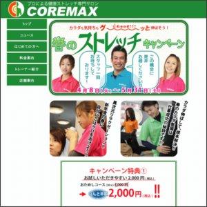 コアマックス 烏丸仏光寺店