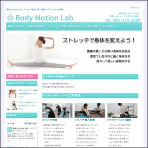 Body Motion Lab
