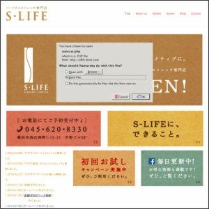 S-LIFE(エスライフ)