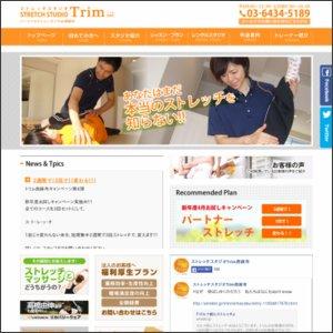 ストレッチスタジオトリム 東京ドームホテル店