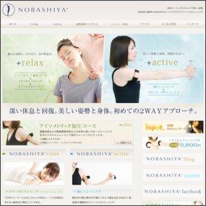 NOBASHIYA+