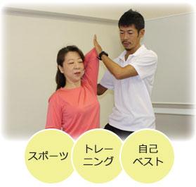 stretch base(ストレッチベース)
