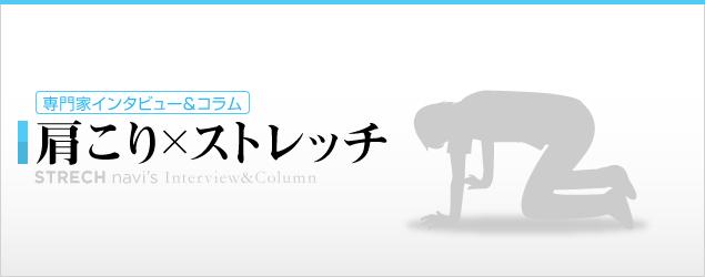 main-image_katakori