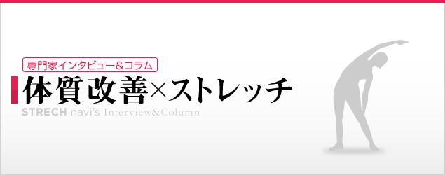 main-image_taishitsu