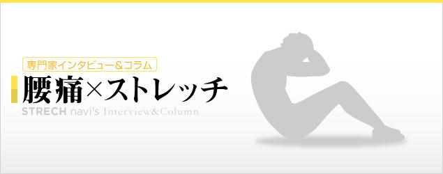 main-image_yotsu
