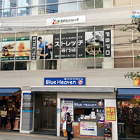 P・SPOストレッチ 大街道店