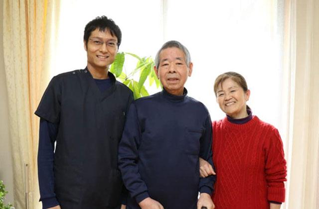MaruCo 訪問鍼灸院まんまる堂